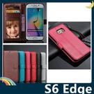 三星 Galaxy S6 Edge 瘋馬紋保護套 皮紋側翻皮套 附掛繩 商務支架 插卡 錢夾 磁扣 手機套 手機殼