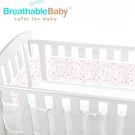 英國 BreathableBaby 透氣嬰兒床圍 全包型 (18435滿天星粉)