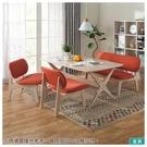 ◎實木餐桌椅四件組 RELAX WW/OR 橡膠木 NITORI宜得利家居