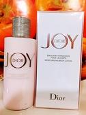 DIOR 迪奧 Joy by Dior 香氛身體乳200ML 全新百貨公司專櫃正貨盒裝
