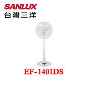 【SANLUX 台灣三洋】14吋 微電腦遙控立扇 EF-1401DS