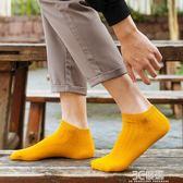 襪子男士短襪低筒純棉吸汗防臭船襪春夏季薄款短筒四季黑色潮 3C優購