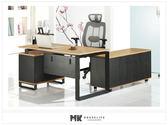 【MK億騰傢俱】ES602-04亞力斯4.5尺主管辦公桌(全組)