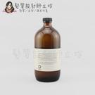 立坽『洗髮精』凱蔚公司貨 OWay 平衡髮浴(平衡洗髮精)950ml HS02 HS03