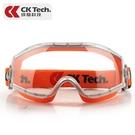 防護眼鏡騎行防塵眼罩工業粉塵化防風鏡防霧勞保眼鏡防蟲護目鏡 快速出貨