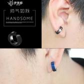日韓男女耳夾 單只男士假耳環無耳洞耳扣吸鐵石學生飾品磁鐵耳釘       伊芙莎
