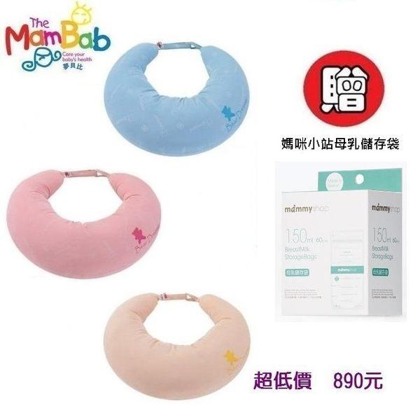 *美馨兒* 好夢熊 - 多功能樂活枕/哺乳枕/月亮枕 (三色可挑) 890元+贈 母乳儲存袋20入