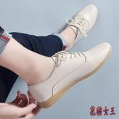 大尺碼小白鞋女2019秋牛筋軟底女鞋時尚休閒鞋平底百搭皮鞋 XN7995【花貓女王】