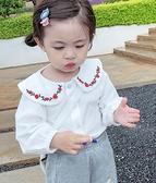 女童装 2020秋裝新款女童翻領襯衫寶寶娃娃衫兒童打底衫上衣【快速出貨好康八折】