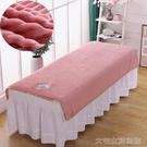 美容床罩新款美容院按摩SPA推拿專用美容床四季床單加厚保暖純色床單YJT 快速出貨