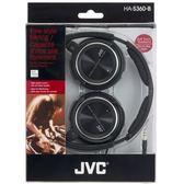 JVC HA-S360 輕型耳罩摺疊式立體聲耳機 (黑色) ,公司貨