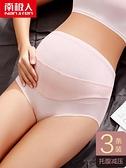 99免運 南極人孕婦內褲懷孕期高腰托腹純棉夏薄款初期孕晚期早期中期內衣 【寶貝計畫】