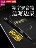 錄音筆 H96筆形錄音筆專業高清降噪學生上課用隨身商務