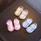 學步鞋嬰兒布涼鞋六冬夏季0一1歲軟底男女寶寶學步鞋子夏天防滑6-12個月【1件免運好康八折】