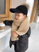 媽兒童圍巾冬季百搭男童冰島紗粗線保暖圍脖1-2-3歲寶寶圍巾  潮流前線