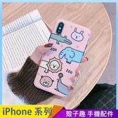 可愛卡通動物 iPhone iX i7 i8 i6 i6s plus 手機殼 保護殼保護套 粉色手機套 全包邊軟殼 防摔殼