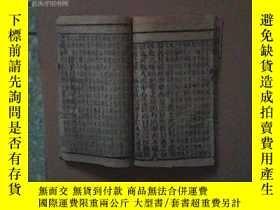 二手書博民逛書店罕見孟子(卷二--卷三)12×19.2釐米11561 朱熹