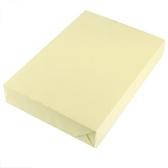 PAPER LINE A4影印紙70磅500張-淺黃(包)【愛買】