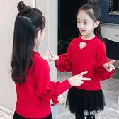 毛衣 女童毛衣兒童4歲花邊袖愛心鏤空針織打底衫6女孩12歲 蓓娜衣都