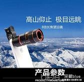 12倍手機拍照望遠鏡頭演唱會專用男女高清高倍遠程單筒鏡頭望遠鏡 【全館免運】