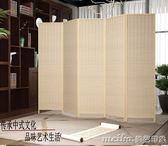 4扇1.5*0.4 新中式屏風隔斷摺疊移動屏實木臥室客廳推拉小戶型經濟型簡易屏風QM 美芭