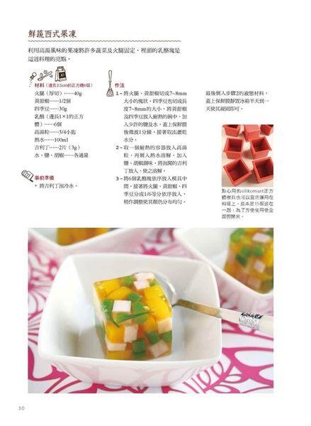 (二手書)Finger Food吮指美食:107道令人食指大動的華麗小點心閃亮登場