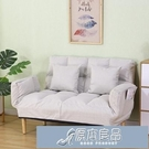 沙發床 懶人沙發單雙人小戶型沙發床可折疊網紅款臥室陽臺榻榻米小沙發【快速出貨】