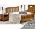 {{ 海中天休閒傢俱廣場 }} G-25 摩登時尚 臥室系列 520-2 魯娜5尺柚木雙人床(不含床墊)