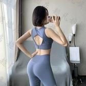 運動內衣女防震跑步高強度聚攏定型大胸瑜伽背心式健身文胸