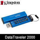 【免運費】Kingston 金士頓 DataTraveler 2000 16GB USB 3.1 硬體加密隨身碟 DT2000/16G