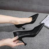 上班鞋 黑色皮鞋女工作鞋職業軟底禮儀鞋中跟面試上班鞋單鞋女尖頭高跟鞋【八五折搶】