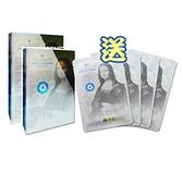 新科若林強效保濕蠶絲面膜(4片/盒)買二盒送一盒(原價1050元)