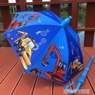 新品挖土機恐龍卡通兒童雨傘自動男女童大號小學生遮陽直柄晴雨傘
