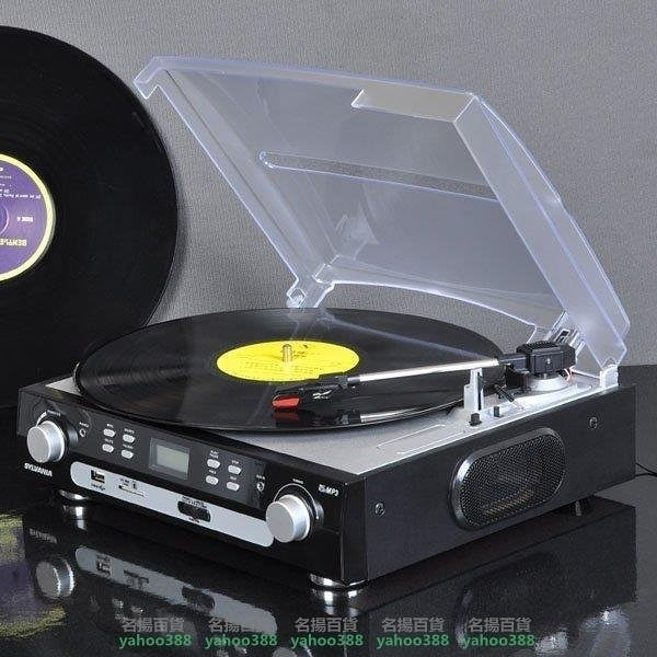 W百貨華攜 現代電唱機 留聲機 LP 黑膠唱片機 USB 收音 SD卡 影音播放機 LMY~418