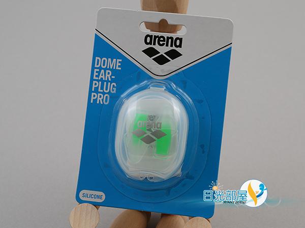 *日光部屋* arena (公司貨)/AXE-002-GRC 矽膠耳塞