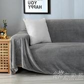 防貓抓保護沙發套罩全蓋布巾通用萬能全包沙發墊北歐網紅空調毯 小時光生活館