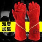 防咬手套 牛皮電焊手套雙層加長加厚勞保防咬防燙隔熱防火星耐磨焊工焊接 免運 CY潮流