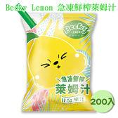 Buy917 Becky Lemon 急凍鮮搾萊姆汁(200入)