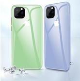 鋼化玻璃保護套 iPhone 11 Pro Max 簡約手機殼 Apple 11 純色手機套 蘋果