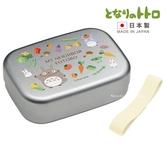 【 日本製 】日本限定 宮崎駿 吉卜力 龍貓 蔬果版 鋁製 點心盒 / 餐盒 / 便當盒&便當帶 套組