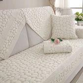 沙發罩 沙發墊簡約現代四季布藝全包夏季防滑全棉坐墊通用沙發套罩巾
