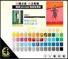 ES數位 Savage 2.72m x 11m 無縫背景紙 直播 攝影 優質背景 美國製造 色彩均勻 不反光 非背景布