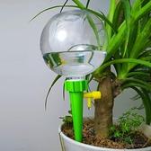 買2送1 自動澆花器家用小型滴水器懶人滲水器可調節澆水器【毒家貨源】