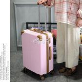 韓版行李箱女小清新皮箱拉桿箱萬向輪20吋大學生可愛旅行箱 俏腳丫
