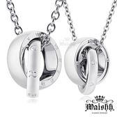 Waishh玩飾不恭【浪漫一生】珠寶白鋼項鍊/情侶對鍊/可雙面配戴【單鍊價】