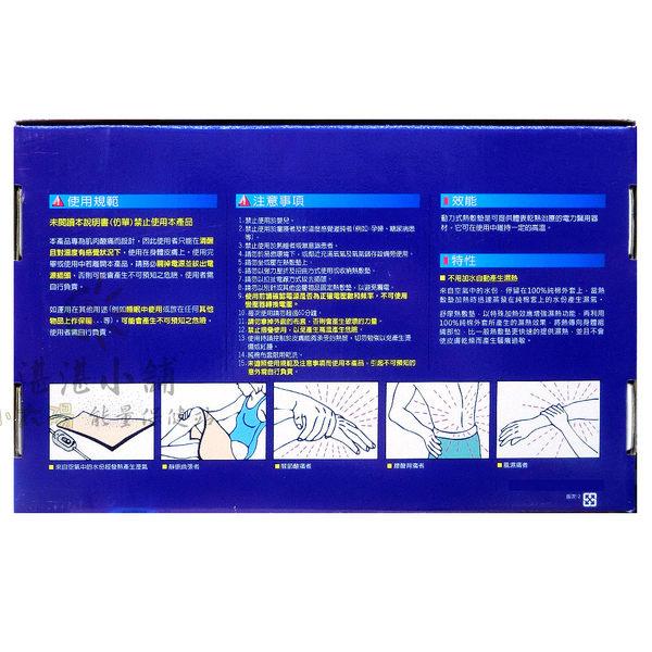 舒摩濕熱敷墊  濕熱電毯(未滅菌)SUMO Heating Pad (Non-Sterile)14x27英吋【110V 50~60Hz台灣地區家用電適用】