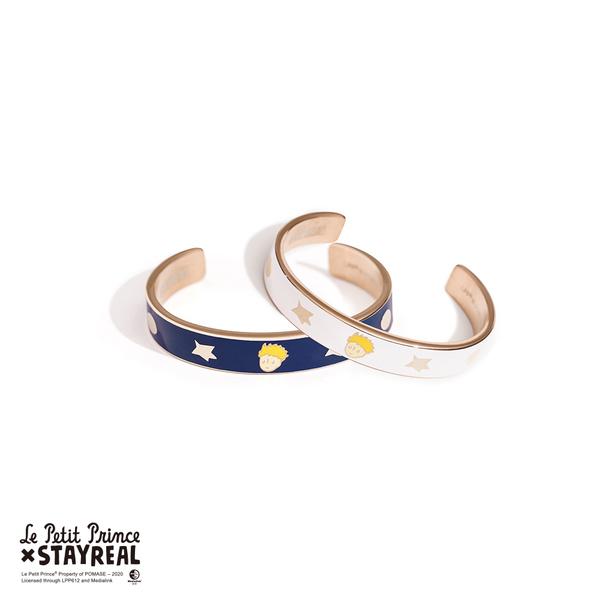 STAYREAL x Le Petit Prince 星空小王子手環