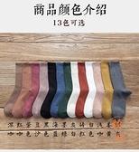 5雙裝 襪子女純棉中筒襪秋冬長襪全棉堆堆襪【橘社小鎮】