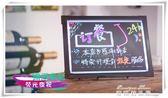 電子熒光板30 40 廣告板發光板寫字板 LED熒光板 手寫板 熒光黑板   麥琪精品屋
