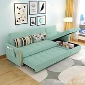 沙發床北歐實木沙發床多功能可折疊客廳雙人1.8米簡約現代小戶型兩用  LX 夏季上新